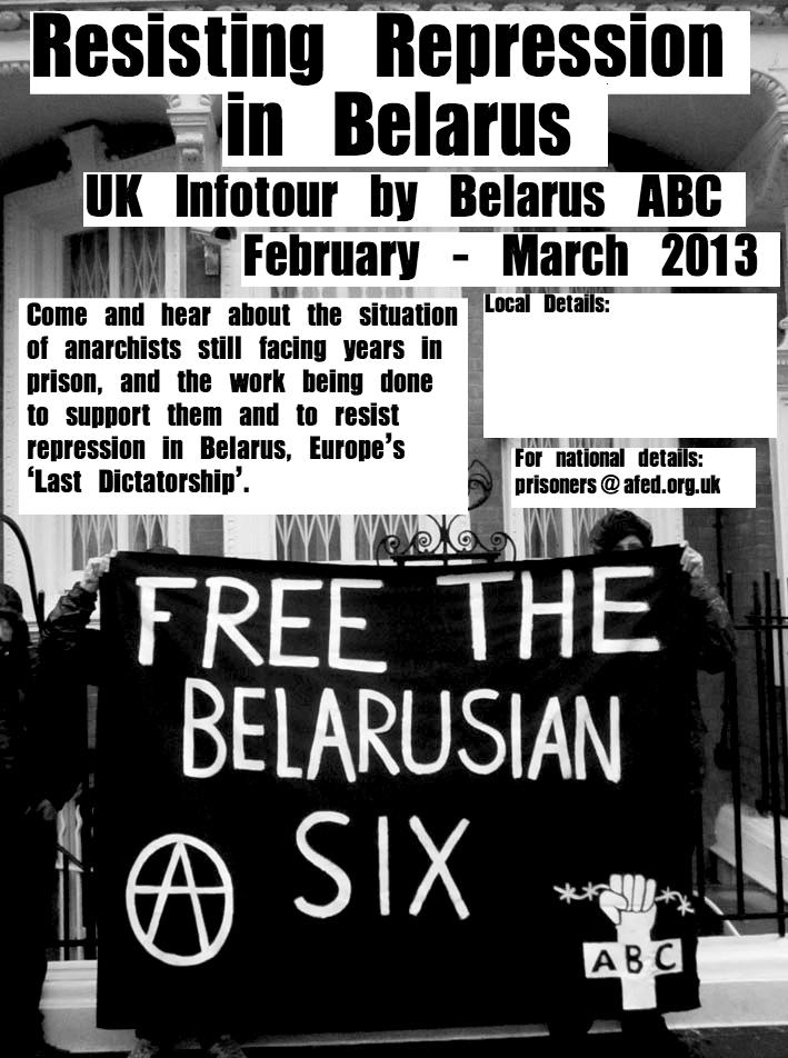 afed_belarus_tour_2013_leaflet_template