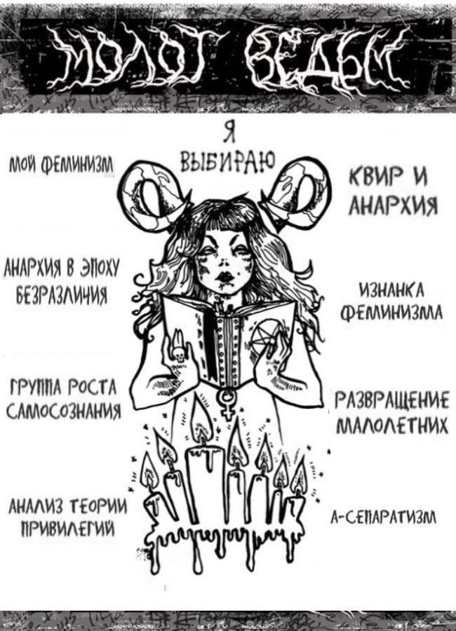 обложка 2